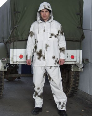 German Snow Camo 2-PC Suit Used