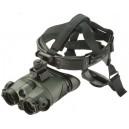 YUKON Sentinel 3x60 Night Vision Riflescope