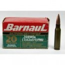 BARNAUL 7.62 X 51 145GR FMJ 500 RD CASE